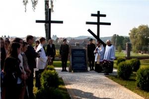 2014-2015. 02. Cmentarz wojenny z I Wojny Światowej
